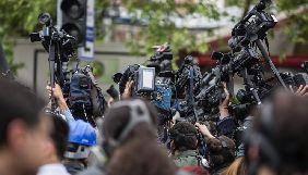In media we trust або Як повернути довіру аудиторії