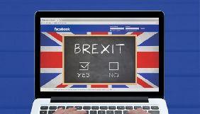 Facebook знайшла три рекламні пости з РФ у період Brexit
