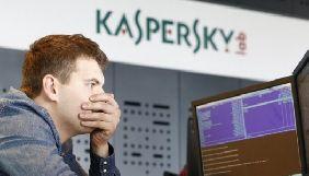 Трамп заборонив використання продукції Kaspersky Lab федеральним урядом