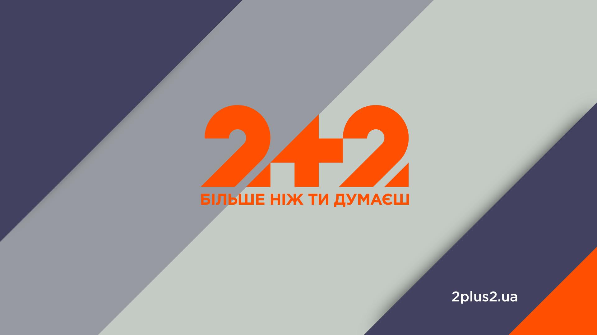 Телеканал «2+2» розпочав роботу над новим детективним серіалом «Фантом»