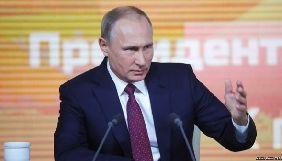 Журналістів «Радіо Свобода» не акредитували на прес-конференцію Володимира Путіна