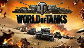 В Україні відбулися зйомки рекламних телевізійних роликів гри World of Tanks (ВІДЕО)