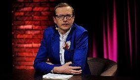 Вечірнє розважальне шоу «ЧереЩур» у 2018 році може зробити перерву у виробництві – Вінтонів