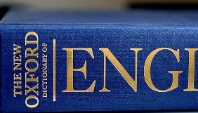 Оксфордський словник назвав словом року «уouthquake»