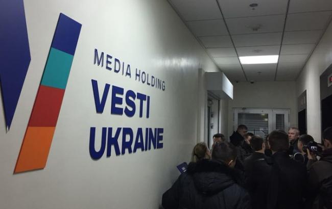 Офіс газети «Вести» відвідали співробітники Нацагентства з розшуку активів і поліціянти