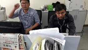 ООН закликає звільнити журналістів Reuters, затриманих у М'янмі