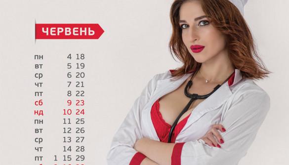 Глибокі декольте на тлі реформ: журналістки одеського холдингу знялися для календаря