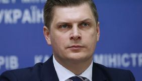 Росія на міжнародному рівні хоче заблокувати розширення українського мовлення на окупований Крим