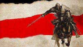 «Белорусский партизан» повернувся після блокування із іншим доменним ім'ям