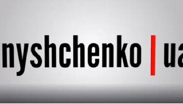 Микроскоп, бинокль и слоган Washington Post на страже интересов Александра Онищенко