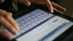 З акаунтів померлих користувачів «ВКонтакте» розповсюджувався хештег «ПутінКрут» – ЗМІ