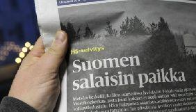 В будинку фінської журналістки, яка опублікувала секретні дані розвідки, провели обшук