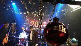 Канал ZIK у новорічну ніч проведе дев'ятигодинний телемарафон