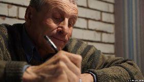 Кримський суд пом'якшив вирок журналісту Семені