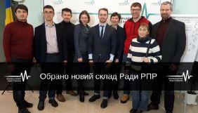 Реанімаційний пакет реформ оновив склад Ради коаліції