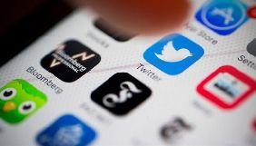 Twitter застосує ще один засіб для боротьби з екстремізмом