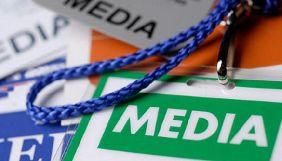 Депутати Чернігівської облради підтримали рекомендації ІМІ щодо акредитації журналістів