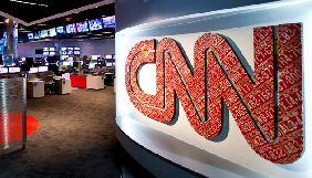 До 21 грудня CNN показуватиме рекламний ролик про Україну