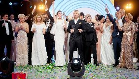 31 грудня «Україна» покаже святкове шоу «Велика новорічна пригода»