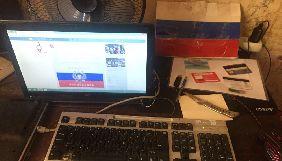 На Донеччині та в Одесі СБУ припинила діяльність адміністраторів антиукраїнських пабліків у «ВКонтакте» (ВІДЕО)