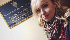 Седлецька каже, що її допитав слідчий ГПУ через НАБУ
