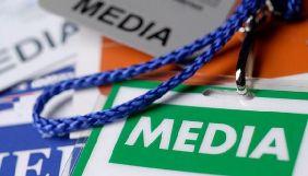 У Житомирській облраді підтримали пропозиції ІМІ щодо доступу