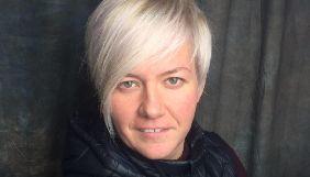 Михайлина Скорик повідомила, що її внесли до «чорного списку» РФ