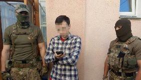 Amnesty International назвала блогера Муравицького в'язнем сумління