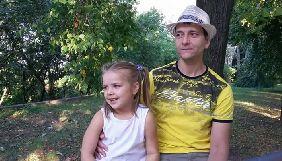 Журналіст Дмитро Гомон потребує допомоги на лікування важкої форми онкозахворювання