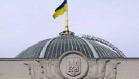 Законопроект про додаткову звітність ГО не включили до порядку денного сесії