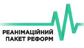 Співголовами Ради РПР обрано Тараса Шевченка і Наталію Лигачову