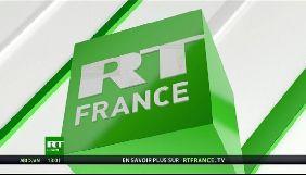 У Франції закликали припинити мовлення каналу RT France, який працює два дні