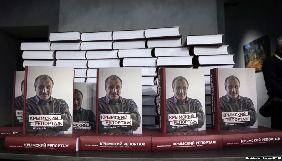 Книгу журналіста Миколи Семени «Кримський репортаж» перекладуть англійською