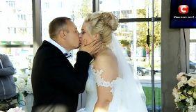 Учасники «Зважених та щасливих» одружилися на проекті та потребують глядацької допомоги