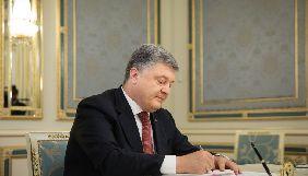 Порошенко підписав закон щодо фінансування з бюджету кримських телерадіокомпаній
