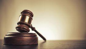 Прокуратура повідомляє про засудження громадянина, якого називає «спільником Гужви»