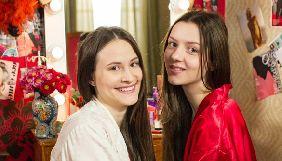 Канал «Україна» повідомив про дату прем'єри мелодрами «Обручка з рубіном» Тетяни Гнєдаш