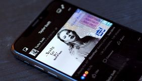 Facebook уклала угоду з Universal: тепер юзери зможуть додавати до відео їх музику