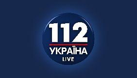 «112 Україна» запускає серію трансляцій, як християни західного обряду в Україні й світі святкують Різдво