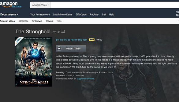 Фільм «Сторожова застава» розміщений на платформах iTunes і Amazon