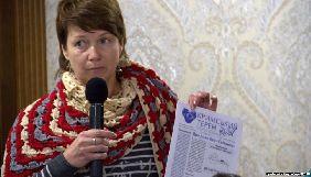 Український культурний центр у Криму продовжує видавати газету і планує долучитися до «Кримської солідарності»