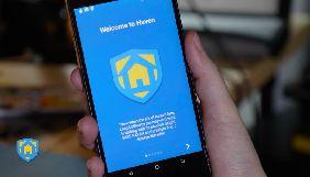 Едвард Сноуден розробив додаток проти кібершпигунів