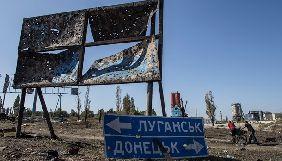 Донецький інститут інформації дослідив, що зроблено у 2017 році під час реалізації плану щодо реінтеграції Донбасу