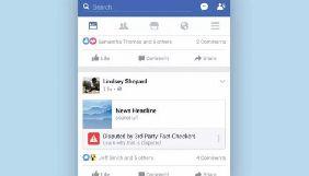 Facebook більше не буде позначати фейкові новини