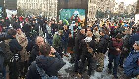 На Майдані – акція з вимогою покарати Юрія Крисіна (ФОТО, ВІДЕО)
