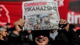 У ОБСЄ засудили рішення турецького суду щодо продовження арешту журналістів газети Cümhuriyet