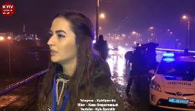 У Києві на місці ДТП невідомий напав на журналістку «Магнолії-ТВ»
