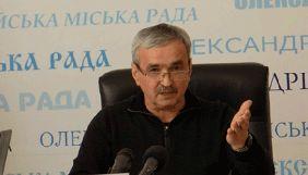 Мер Олександрії публічно звинуватив блогера Руслана Гаврилова у несплаті податків та пригрозив поліцією