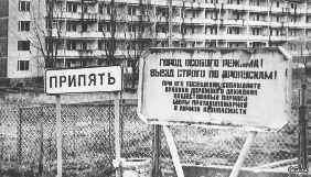У виробництві драма Бенедека Флігауфа про події у Чорнобилі
