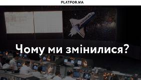 Інтернет-журнал Platfor.ma перезапустився
